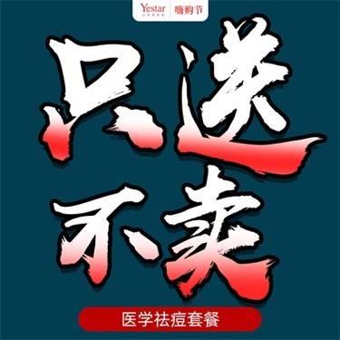 https://heras.igengmei.com/service/2019/10/08/45914aebea-half