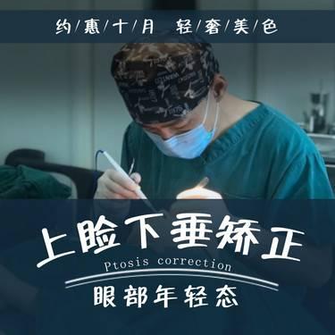 https://heras.igengmei.com/service/2019/10/08/5279f05430-half