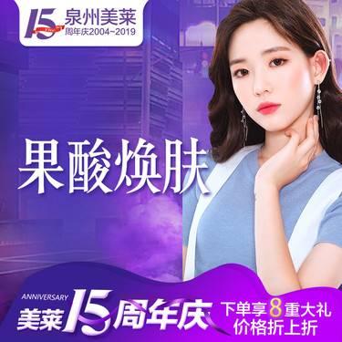 https://heras.igengmei.com/service/2019/10/08/57497c0f2a-half