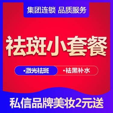 https://heras.igengmei.com/service/2019/10/08/660dc3c2f7-half