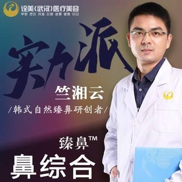 https://heras.igengmei.com/service/2019/10/08/701094cbc7-half