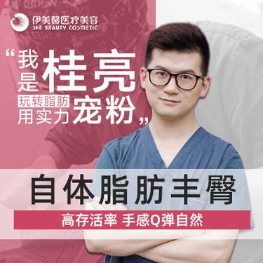 https://heras.igengmei.com/service/2019/10/08/7b205a4b68-half