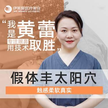 https://heras.igengmei.com/service/2019/10/08/7edc6e032f-half