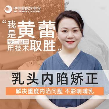 https://heras.igengmei.com/service/2019/10/08/7fed5d23c0-half
