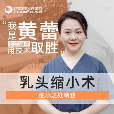 https://heras.igengmei.com/service/2019/10/08/820f5fdd17-half