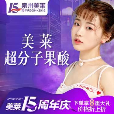 https://heras.igengmei.com/service/2019/10/08/83f381bcc0-half