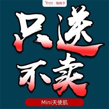 https://heras.igengmei.com/service/2019/10/08/90c4a208f2-half