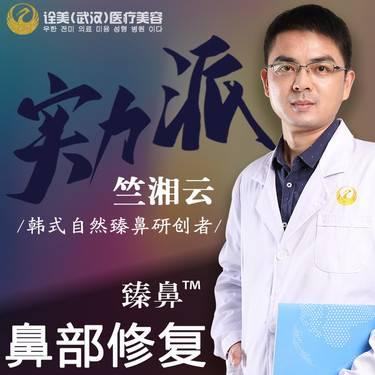 https://heras.igengmei.com/service/2019/10/08/92f61f3a4c-half