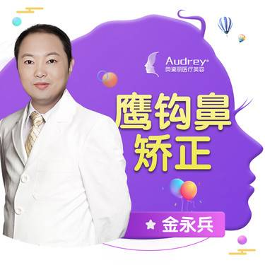 https://heras.igengmei.com/service/2019/10/08/969079a7ad-half