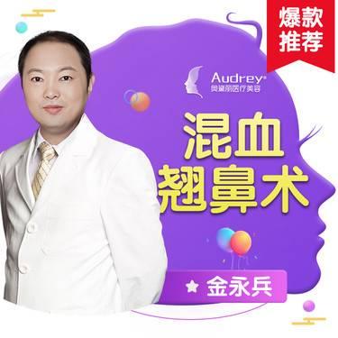 https://heras.igengmei.com/service/2019/10/08/9bdef2556b-half