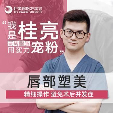 https://heras.igengmei.com/service/2019/10/08/a146e4ac61-half