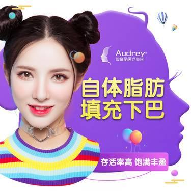 https://heras.igengmei.com/service/2019/10/08/a34c64864a-half