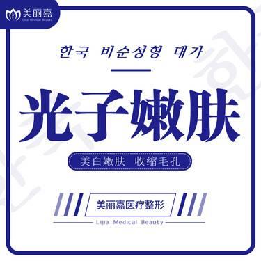 https://heras.igengmei.com/service/2019/10/08/aac0692d23-half