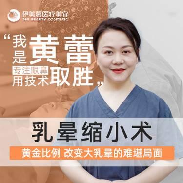 https://heras.igengmei.com/service/2019/10/08/b77c4c73c2-half