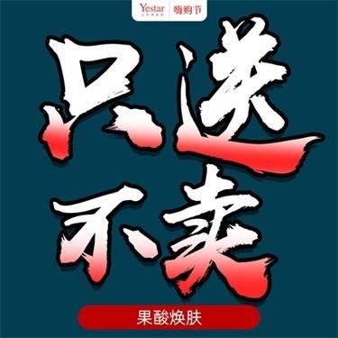 https://heras.igengmei.com/service/2019/10/08/bbfcef059d-half