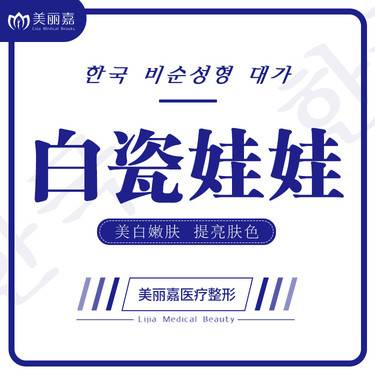 https://heras.igengmei.com/service/2019/10/08/bfd21376d1-half