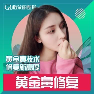 https://heras.igengmei.com/service/2019/10/08/d5b9993dae-half