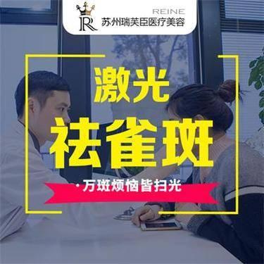https://heras.igengmei.com/service/2019/10/08/d7ffc3a499-half