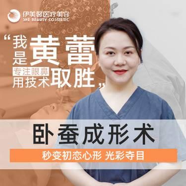 https://heras.igengmei.com/service/2019/10/08/d9e816e172-half