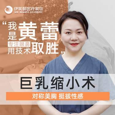 https://heras.igengmei.com/service/2019/10/08/e7bebda612-half