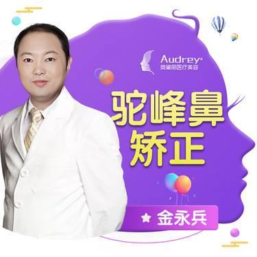 https://heras.igengmei.com/service/2019/10/08/e8a3bb60e7-half