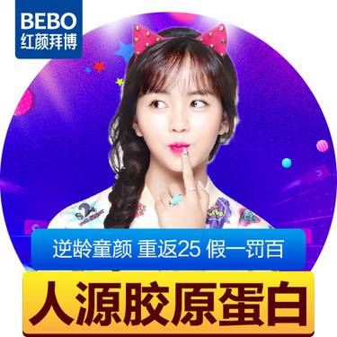 https://heras.igengmei.com/service/2019/10/08/f2f4d03a9b-half