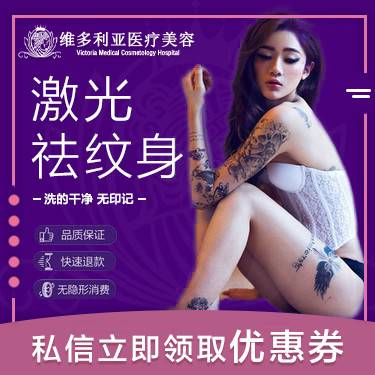 https://heras.igengmei.com/service/2019/10/08/f66a6cfe96-half