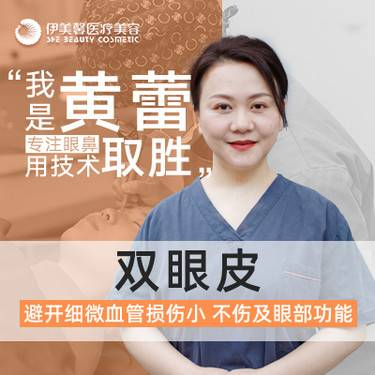 https://heras.igengmei.com/service/2019/10/09/0931f3a580-half