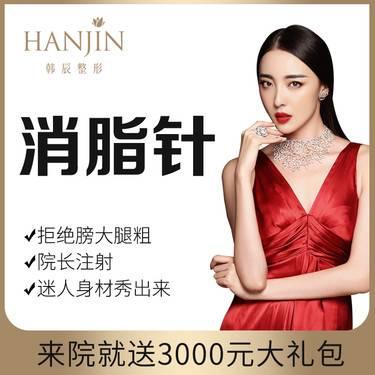 https://heras.igengmei.com/service/2019/10/09/0c308265cb-half
