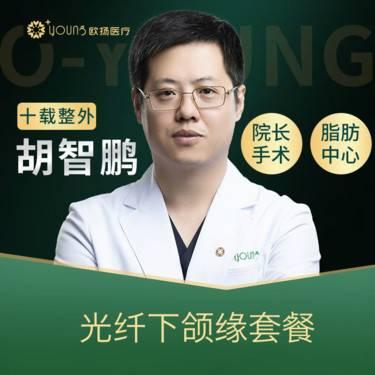 https://heras.igengmei.com/service/2019/10/09/1946e85c06-half