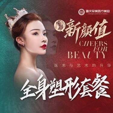 https://heras.igengmei.com/service/2019/10/09/25cc542793-half
