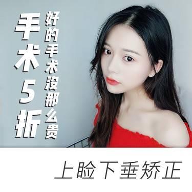 https://heras.igengmei.com/service/2019/10/09/2e5fd24e84-half