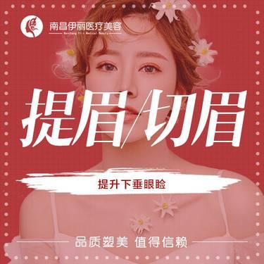 https://heras.igengmei.com/service/2019/10/09/2f814b252c-half