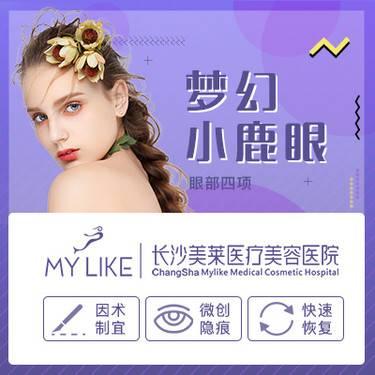 https://heras.igengmei.com/service/2019/10/09/39b06796f5-half