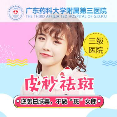 https://heras.igengmei.com/service/2019/10/09/6886266a63-half