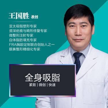 https://heras.igengmei.com/service/2019/10/09/7bf596006e-half
