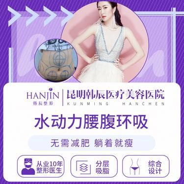 https://heras.igengmei.com/service/2019/10/09/8093c1eb19-half