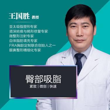 https://heras.igengmei.com/service/2019/10/09/87fee4739a-half