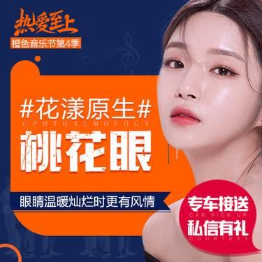 https://heras.igengmei.com/service/2019/10/09/900511456d-half