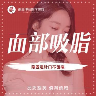 https://heras.igengmei.com/service/2019/10/09/adcc6a8fe1-half