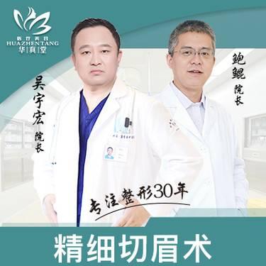 https://heras.igengmei.com/service/2019/10/09/b100b648e2-half