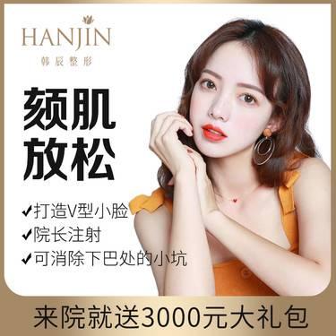 https://heras.igengmei.com/service/2019/10/09/c8db9b88c5-half