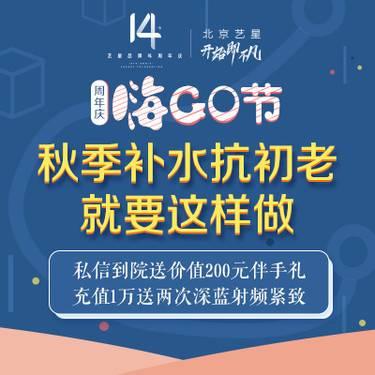 https://heras.igengmei.com/service/2019/10/09/cbc8576692-half