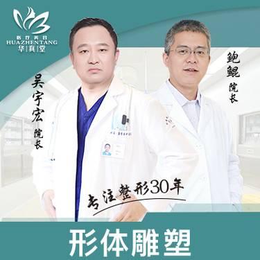 https://heras.igengmei.com/service/2019/10/09/dd059e951e-half