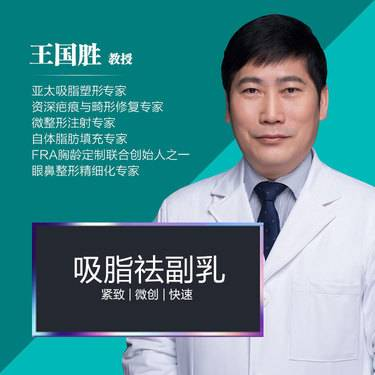 https://heras.igengmei.com/service/2019/10/09/ea629585b8-half
