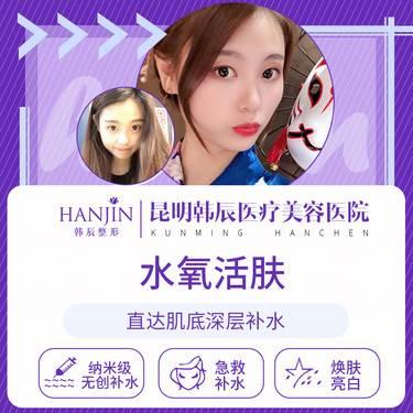 https://heras.igengmei.com/service/2019/10/09/f9fa812d0c-half