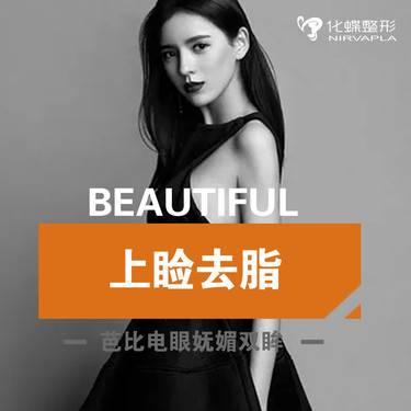 https://heras.igengmei.com/service/2019/10/10/0be6c83a40-half
