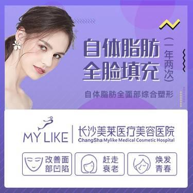 https://heras.igengmei.com/service/2019/10/10/1ae6e08e0a-half