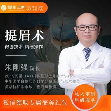 https://heras.igengmei.com/service/2019/10/10/2202a51d5b-half