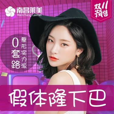 https://heras.igengmei.com/service/2019/10/10/23ed452510-half